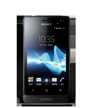 xperia-go-black-android-smartphone
