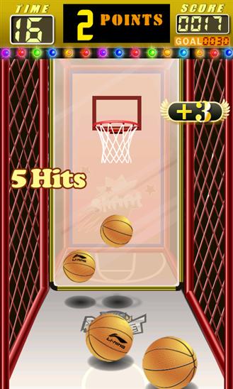 ae_basketball_2