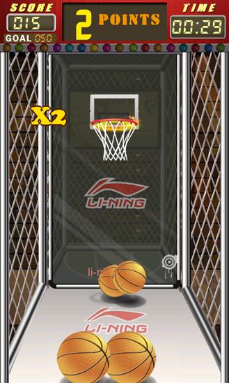 ae_basketball_3
