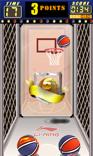 ae_basketball_4