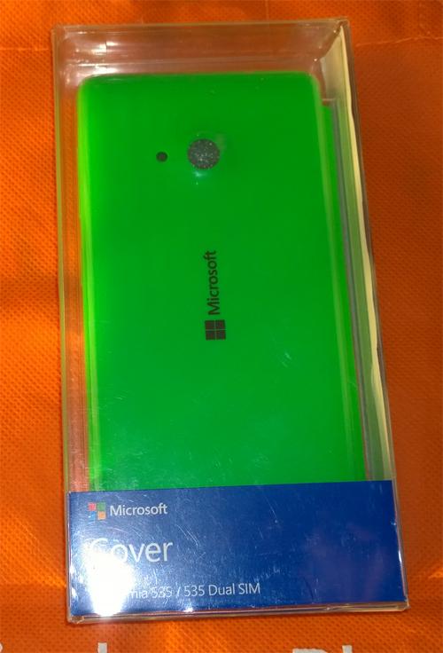 caja-funda-Lumia-535