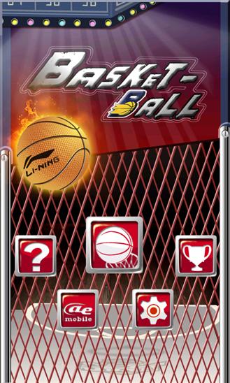 ae_basketball_1