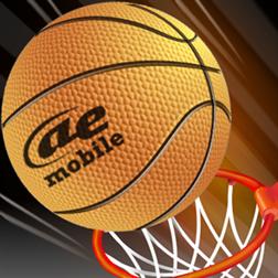 logo_ae_basketball